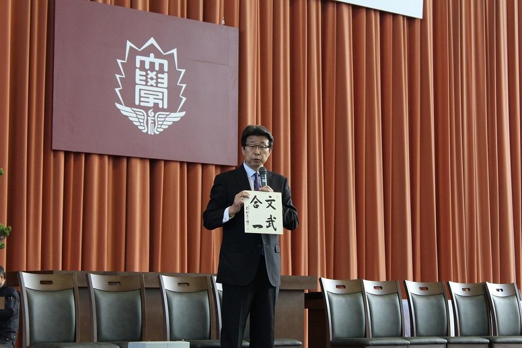 田中守学部長の写真