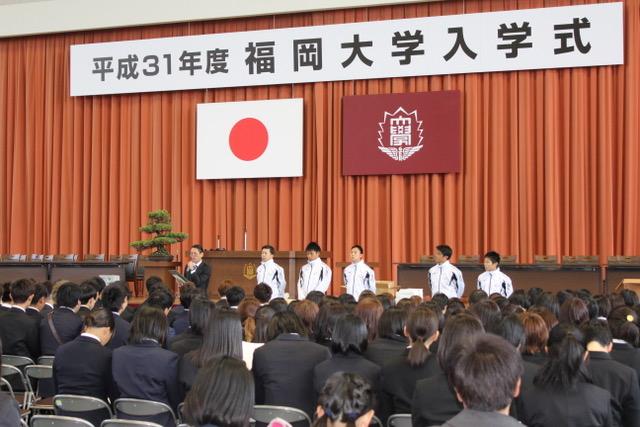 入学式の様子の写真