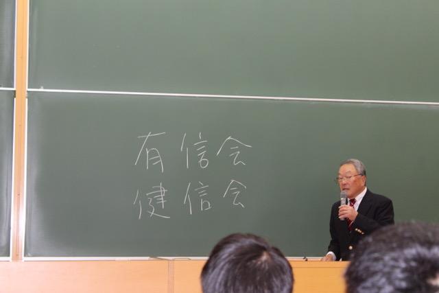 講演する水原博而健信会会長の写真