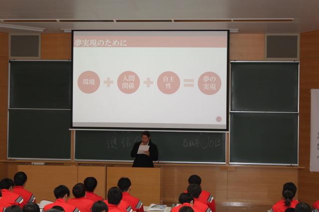 講演する太田亜矢氏の写真