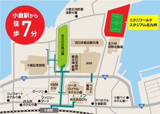 小倉駅からミクニワールドスタジアム北九州までの地図