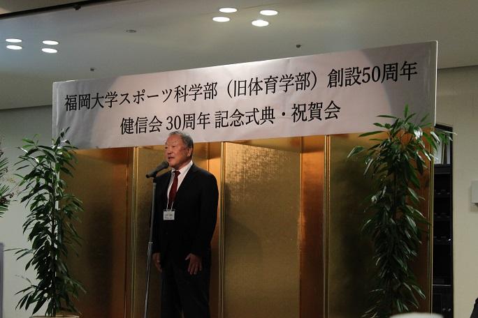 水原博而健信会会長の写真
