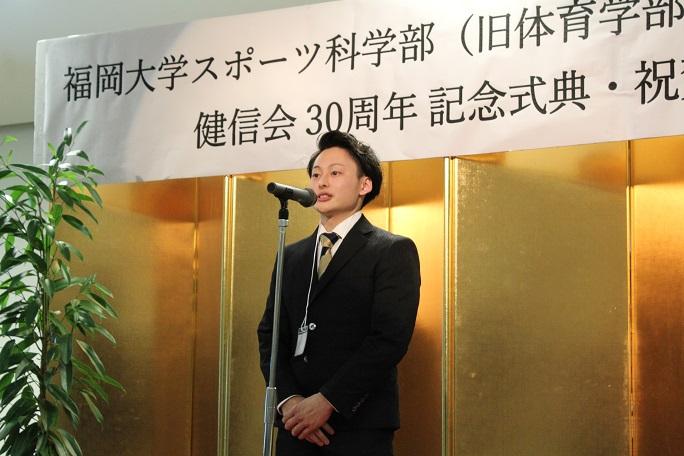 米倉英信選手の写真