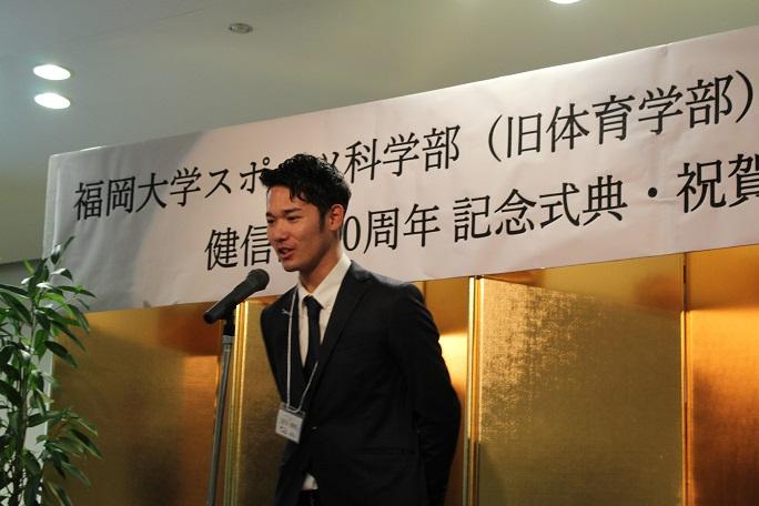 宮田輝星選手の写真