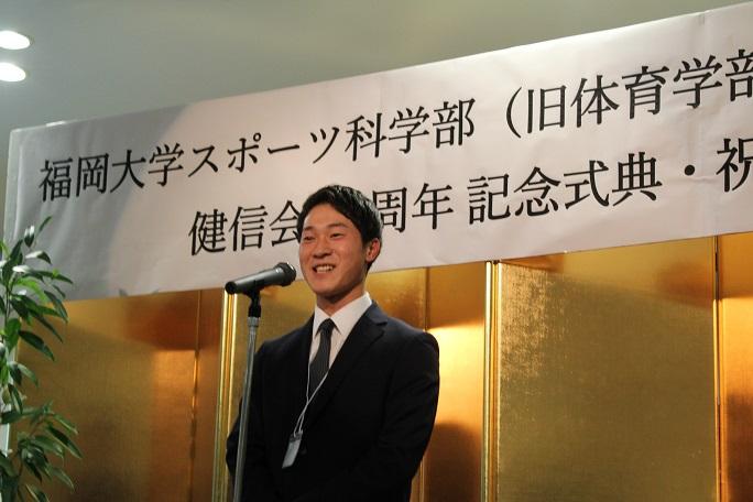 綾戸康祐選手の写真