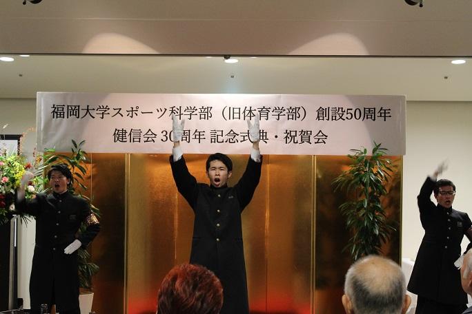 福岡大学応援団の写真